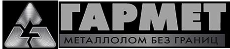 """ООО """"Гармет"""""""